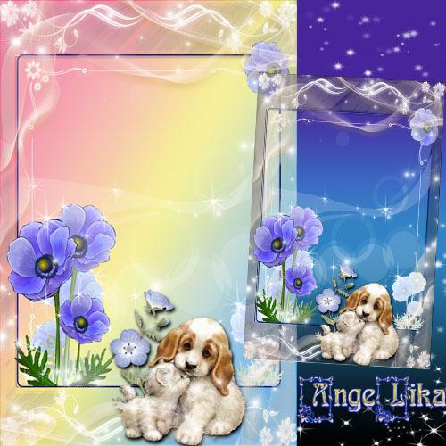 Детская рамка с котёком и щенком - Нежная дружба