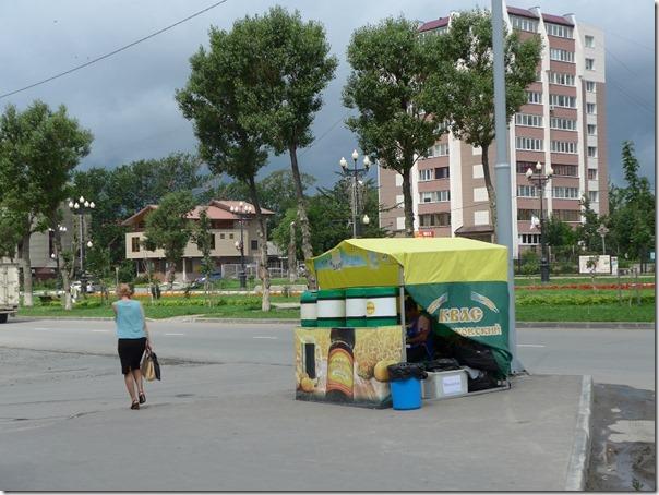 yuzno sakhalinsk pobedy prospect marchande de kvas