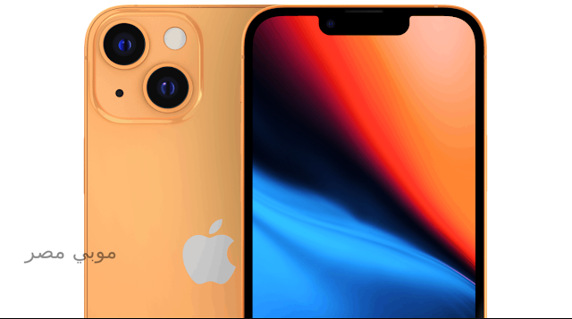 هاتف iPhone 13