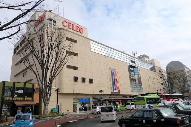 甲府駅 セレオ