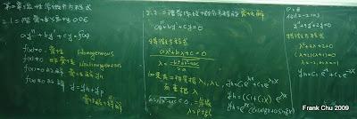 第二章線性常微分方程式