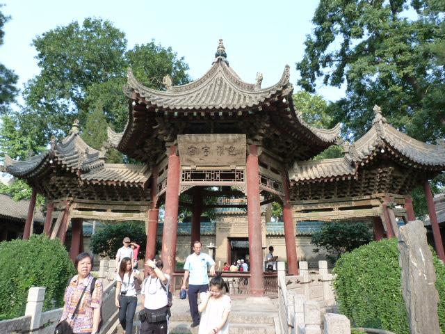 CHINE XI AN - P1070316.JPG