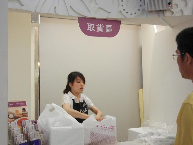 Tainan jour 7 - tai%2B040.JPG