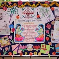 2014-15_sankranti-festival-celebrations