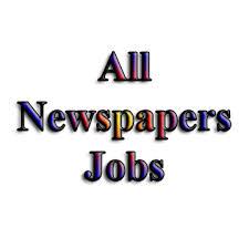 all bangladeshi newspaper jobs