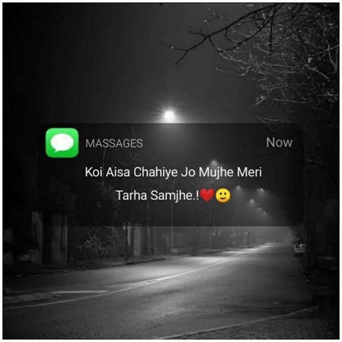 Best Sad Shayari 2021 | Sad Shayari Images Free Download