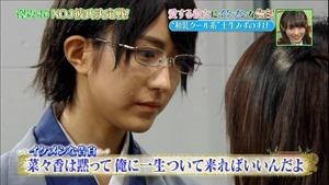 170110 KEYABINGO!2【祝!シーズン2開幕!理想の彼氏No.1決定戦!!】.ts - 00315