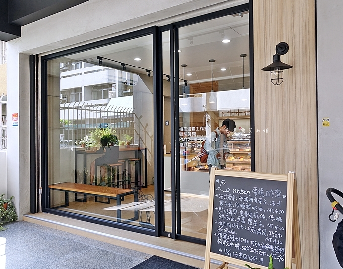 2 梅笙蛋糕工作室 La maison 台中美食 台中甜點 台中旅遊