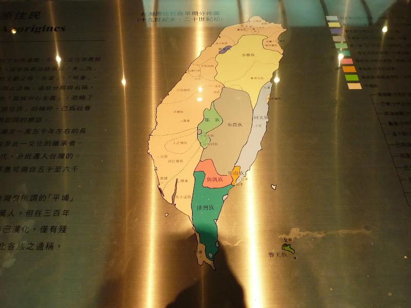 TAIWAN.Taipei Musée aborigène - P1040487.JPG