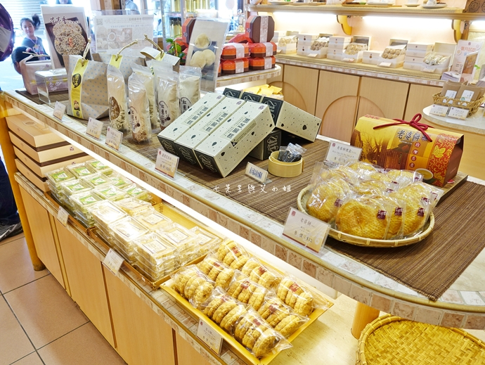 4 李亭香 平西餅 手做課程體驗 餅藝學院