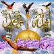 حمدى عمر's profile photo