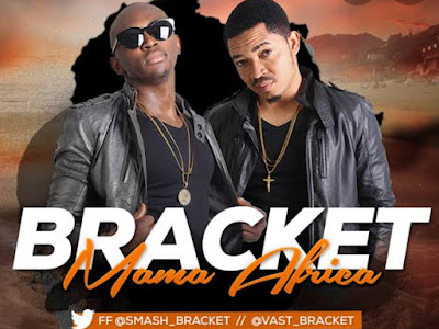 Music: Bracket - Me and you (Throwback Nigerian songs)