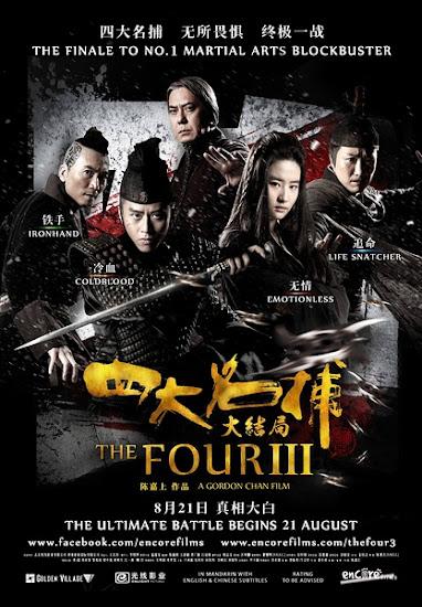 The Four 3 Final Battle 4 มหากาฬพญายม ภาค 3 HD [พากย์ไทย]