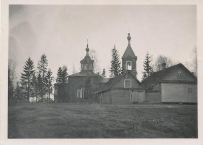 (из личного архива Т. Н. Элксниньш-Поплёвкина)