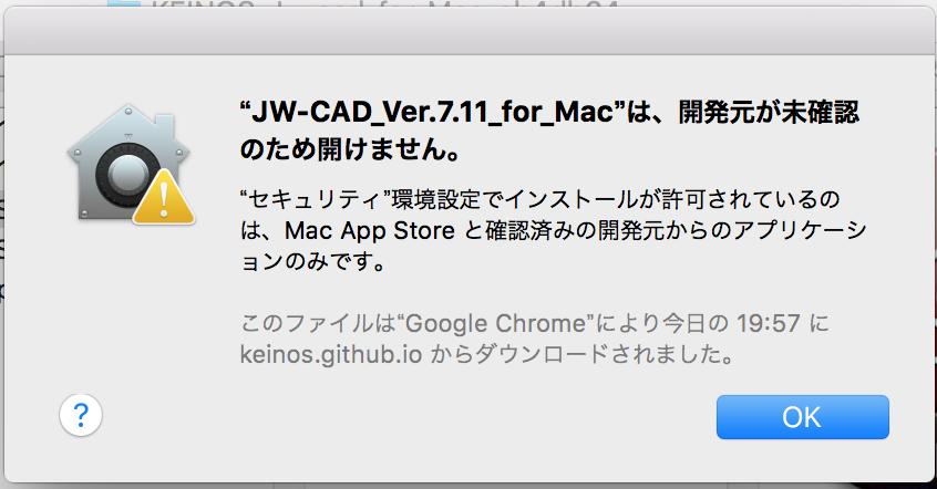 For mac jw-cad