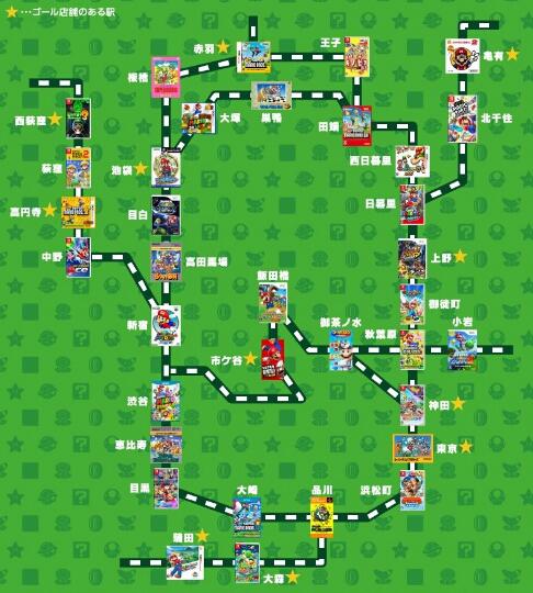 Merayakan hari jadi ke-35, Stasiun Kereta Tokyo menjadi Tuan Rumah pameran Super Mario