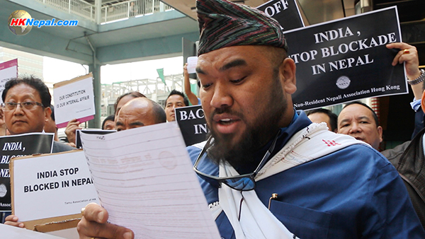 Nepalese Protest against Indian Blockade in Hong Kong