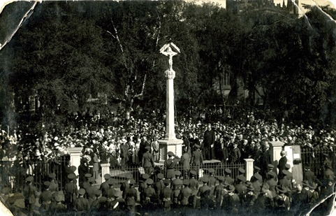 Dedication Ceremony, Nantwich War  Memorial, circa 1920