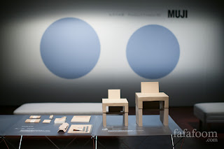 MUJI Product Fitness 80 Exhibition