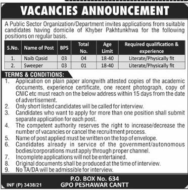 PO Box 634 Jobs 2021 for Naib Qasid and Sweeper