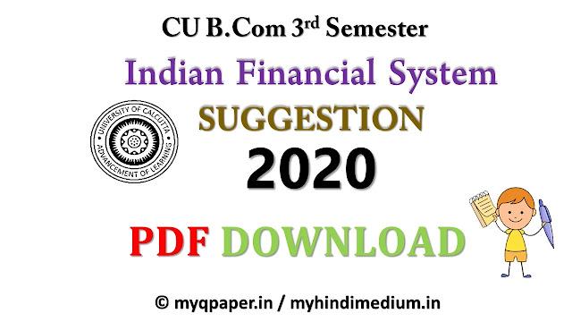 B.Com 3rd Semester IFS Suggestion