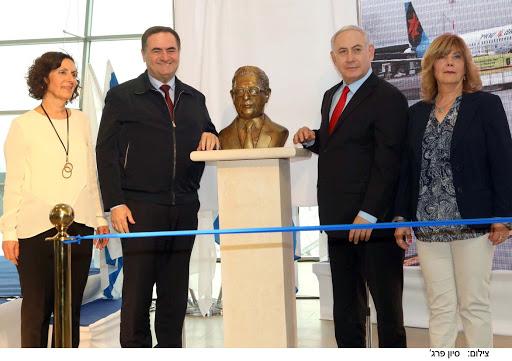 Ben Gurion airport concourse 4 - 1.jpg