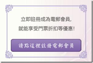 在最美的季節遇見足利紫籐花卉公園:門票交通攻略實況(上)09