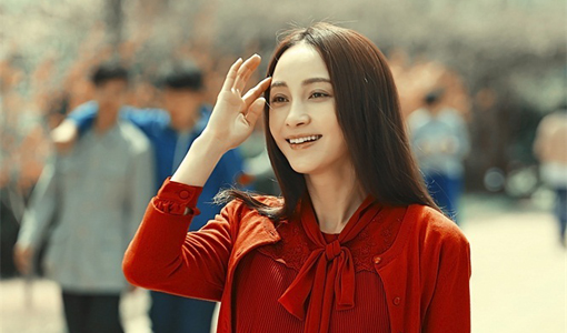 Born in the 70's China Drama