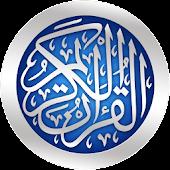 القرآن الكريم : رواية ورش