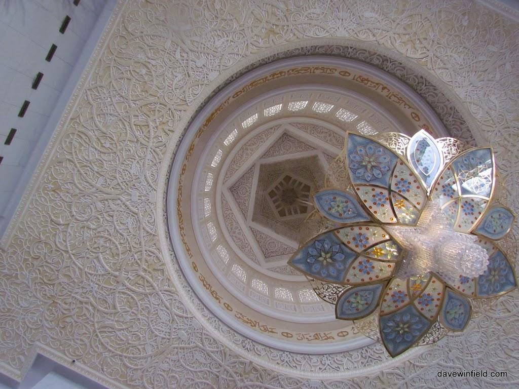 0500Sheik Zayfed Mosque
