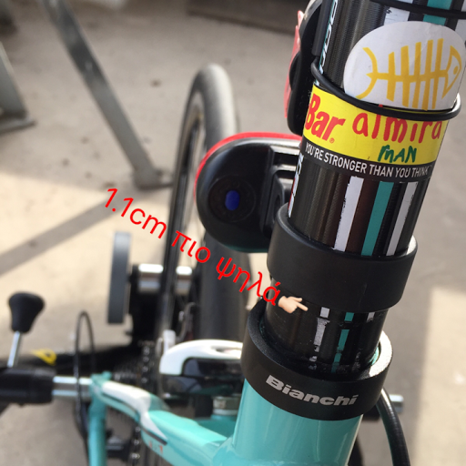 Bianchi Seat Post height after raising 1cm higher