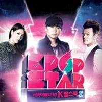 Survival Audition Kpop Star 2