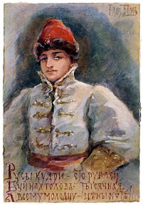 Елизавета Меркурьевна Бёмъ  (19).jpg