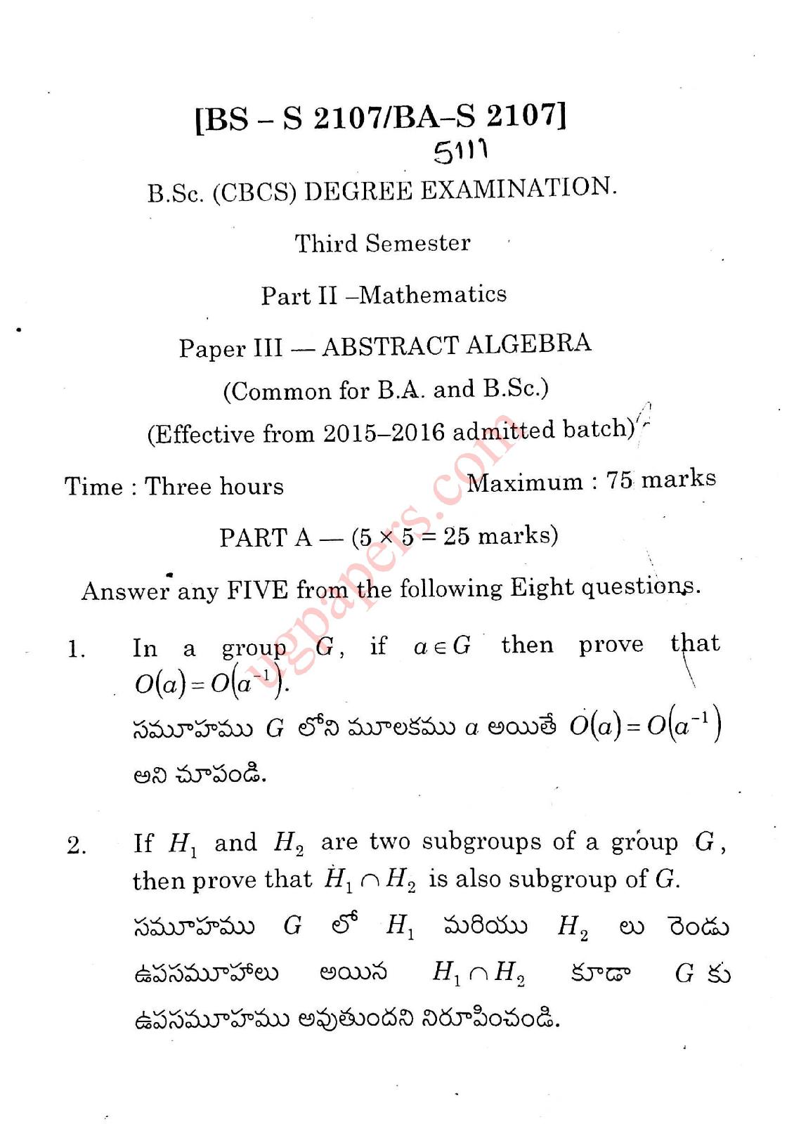 Maths 3rd Sem Question Paper,Au 3rd Sem maths Question Papers