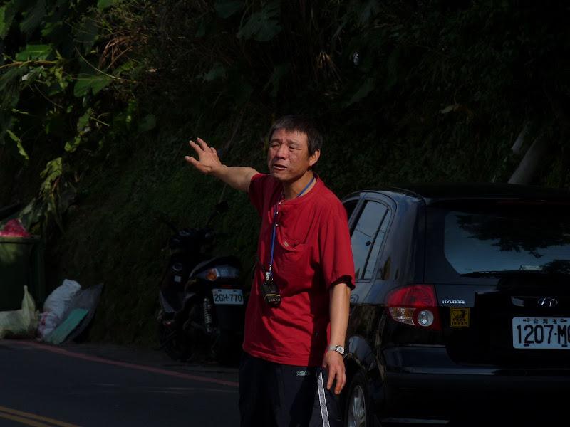 le gardien du parking