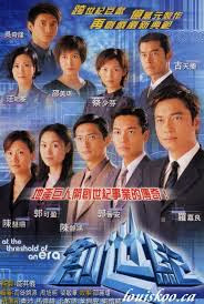 Thử Thách Nghiệt Ngã TVB | Vtv9
