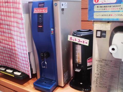 ドリンクバー1Fコーヒー アイ・カフェ珈琲館