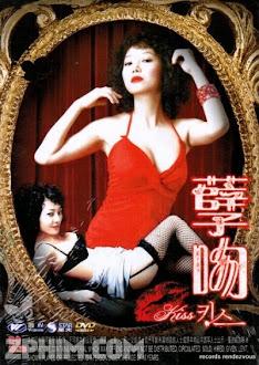 Sự Quyến Rũ Của Phái Đẹp 4: Nụ Hôn - Temptation of Eve: Kiss (2007) Poster