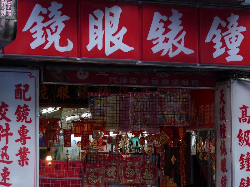 TAIWAN. Chuifen ou Jioufen ...et Keelung ( Nord de Taipei) - jiofen%2B003.jpg