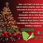 Confraternização de Natal - 2013 13.jpg