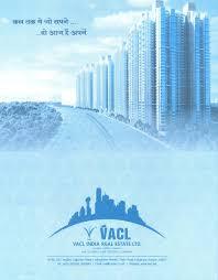 VACL रियल स्टेट कंपनी की लूट जारी