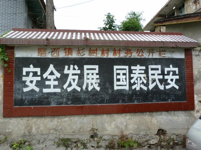 CHINE SICHUAN.KANDING , MO XI, et retour à KANDING fête du PCC - 1sichuan%2B1652.JPG
