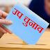 मध्यप्रदेश में 3 नवंबर को 28 सीटों पर होगा मतदान, 10 नवंबर को आएंगे रिजल्ट