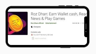 RozDhan - Paise Kamane Wala Game