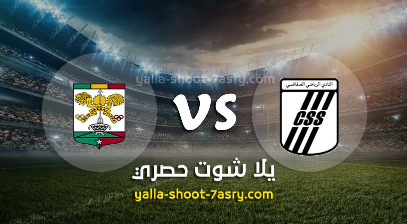 مباراة النادي الرياضي الصفاقسي وجراف دي داكار