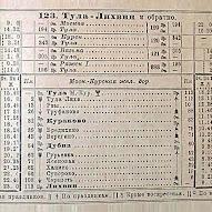 tlih_rasp1928.jpg