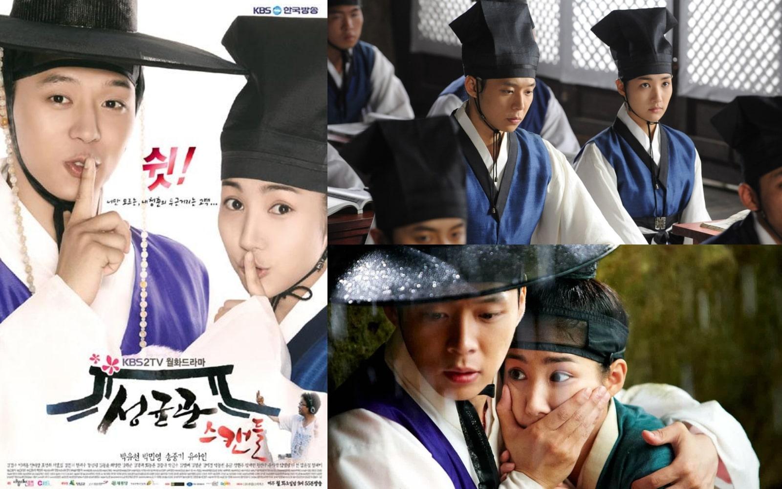 5 ซีรี่ย์เกาหลีสนุกๆ ของ ซงจุงกิ (Song Joong-ki) แฟนคลับห้ามพลาด!