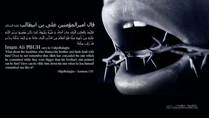 The evils of the tongue - Islam. I live for it