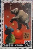 timbre Corée 001 cirque