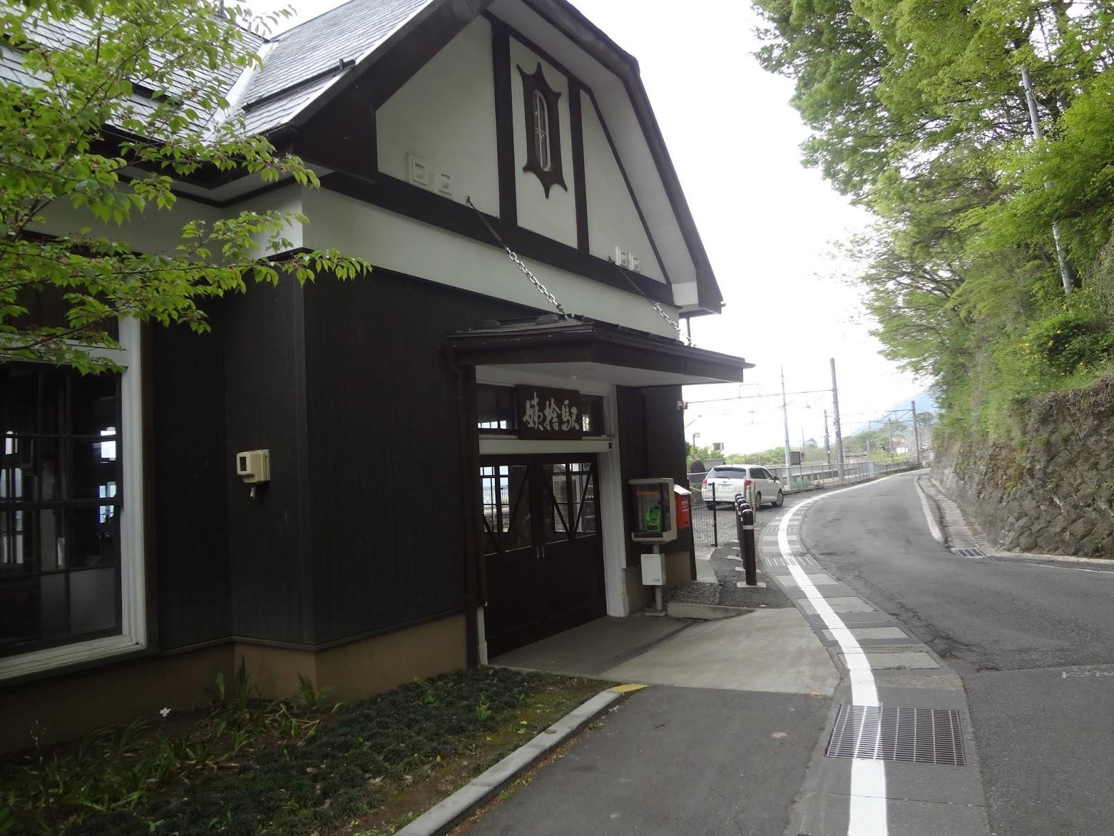 13:18 駅舎